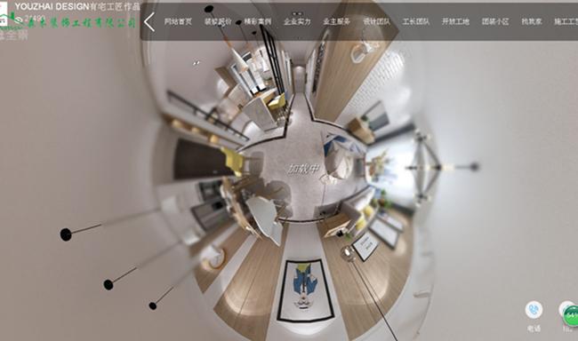 赣州森木装饰公司之3D样本间鉴赏