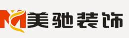 乐后屋装企营销平台恭祝秦皇岛市美驰装饰有限公司2018版官方网站上线