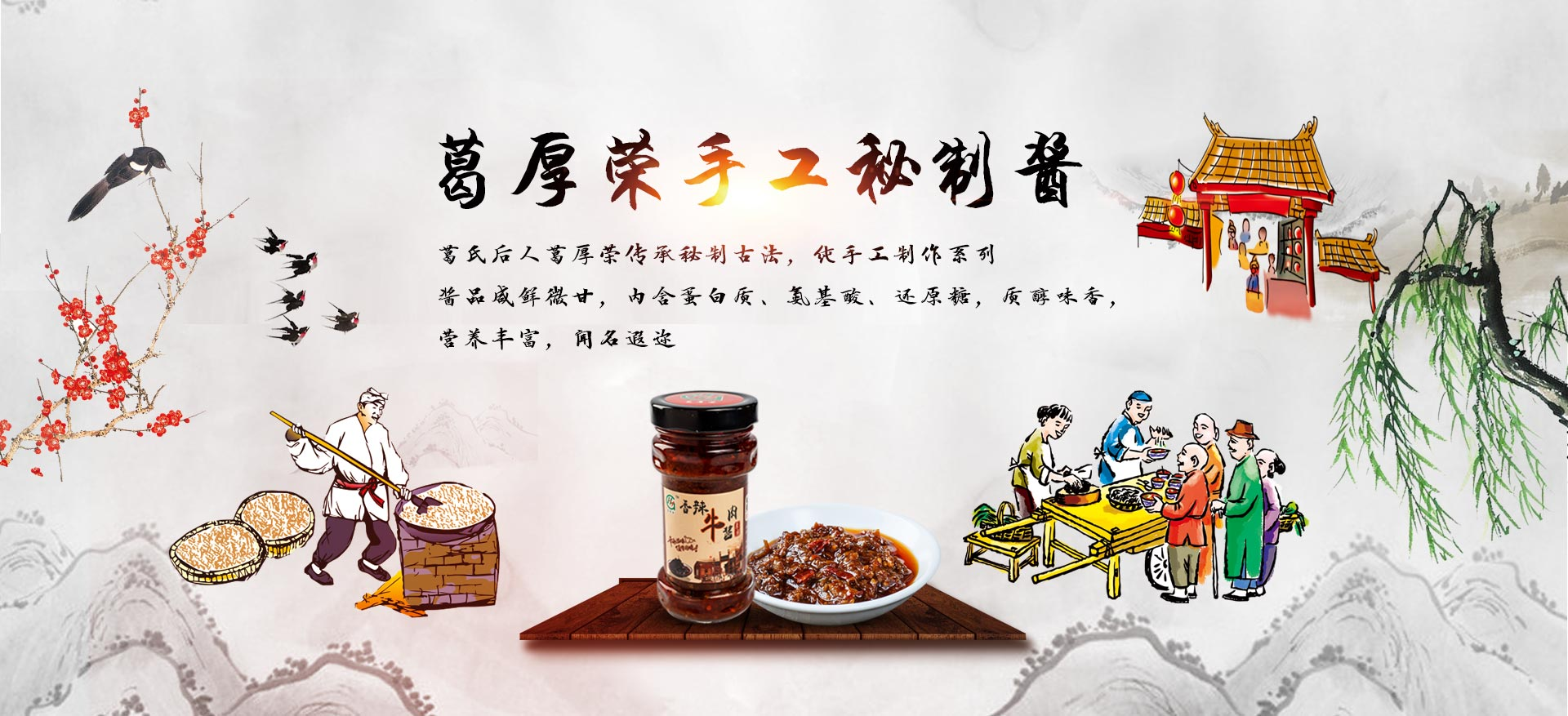 """恭祝""""安徽厚园食品有限公司""""官网上线!"""
