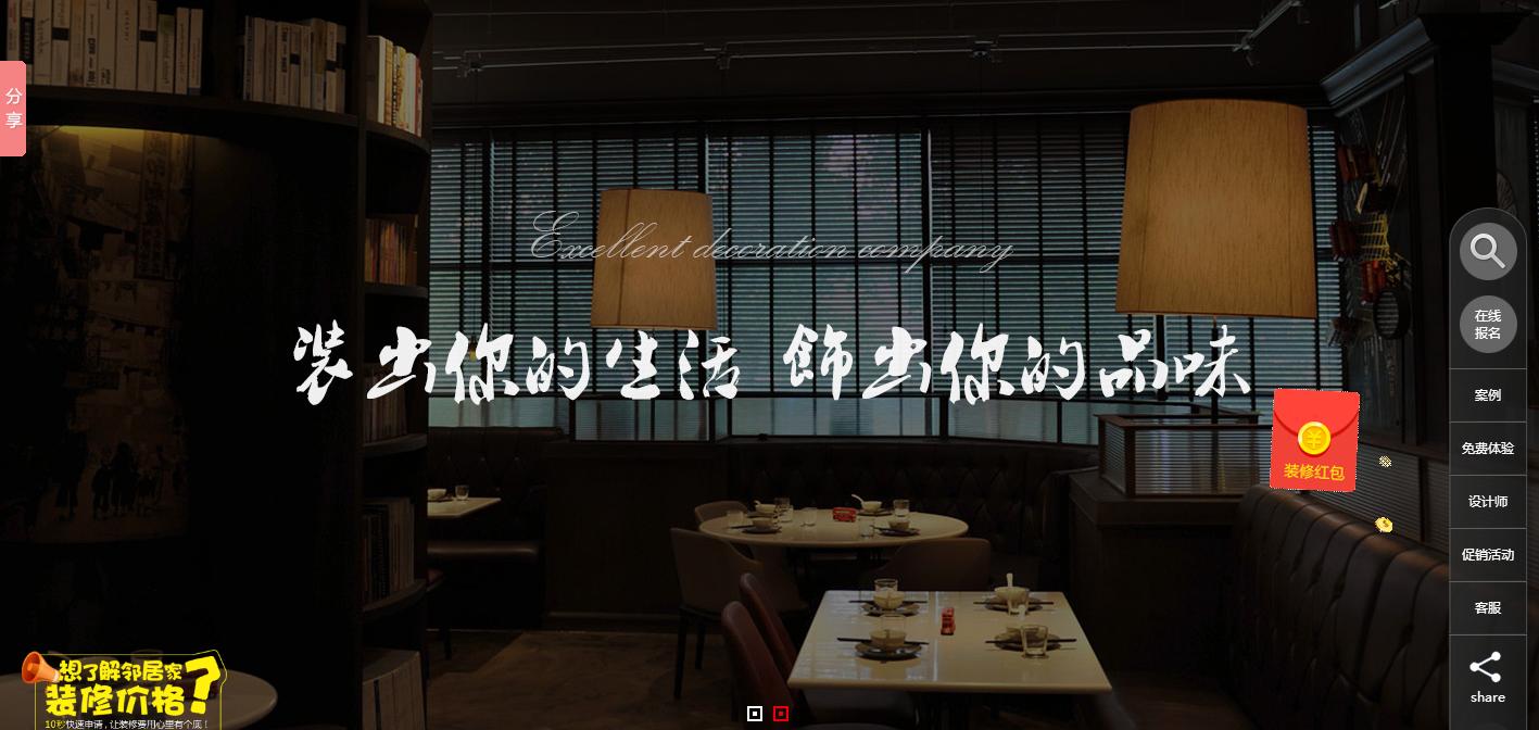 贵州云美装饰分享房子装修基础常识