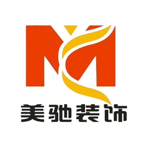 秦皇岛装修公司:社保费2019年起由税务部门征收 你要多缴费吗?
