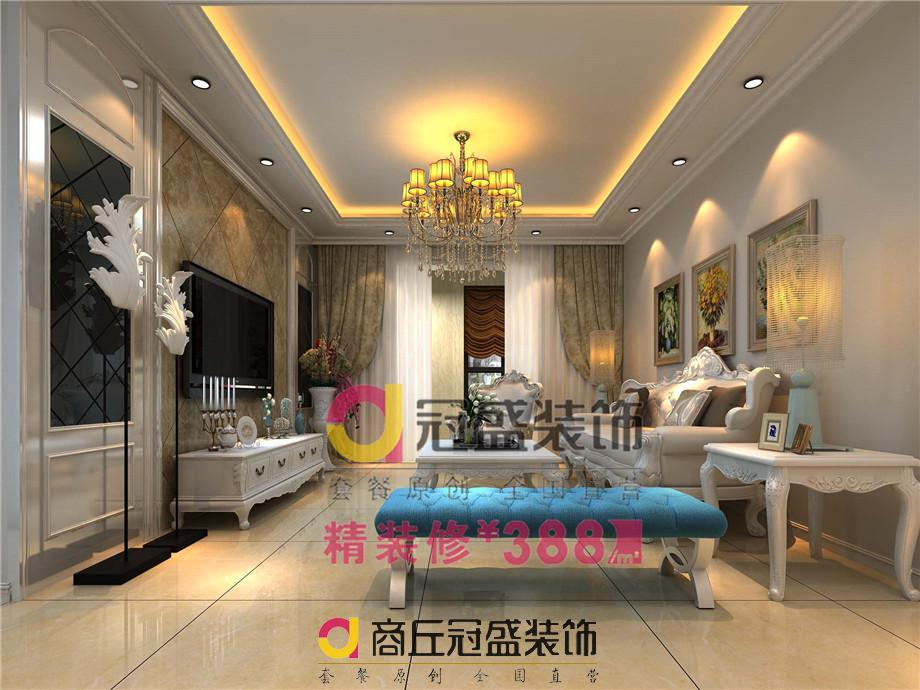 居室装修与装饰的区别是什么?