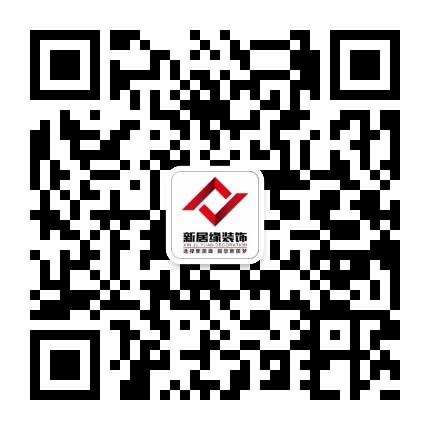 乐后屋装企营销平台热烈祝贺池州新居缘装饰2018新版官方网站上线