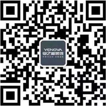 乐后屋装企营销平台热烈祝贺邢台业之峰装饰装饰2018新版官方网站上线