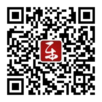 新产品|乐后屋装企系统4.0新版发布会圆满成功!