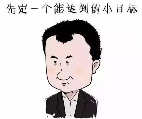 【乐后屋装企精灵】金九银十来袭,解密装企7天获得800精准客户的制胜法宝!!
